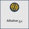 albaharrr