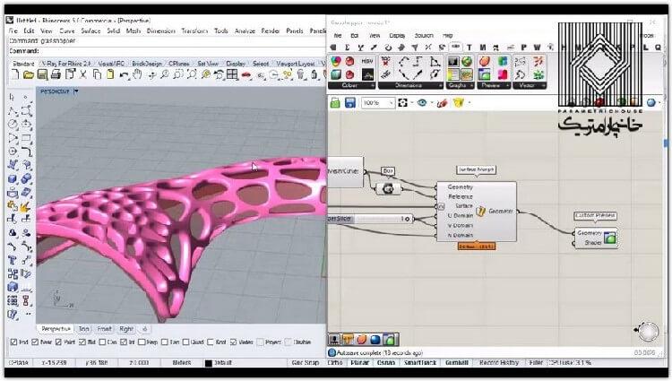 در این بخش می آموزید که چگونه با ابزارهای مش، ورونوئی را به صورت ارگانیک و نرم مدلسازی کنید.