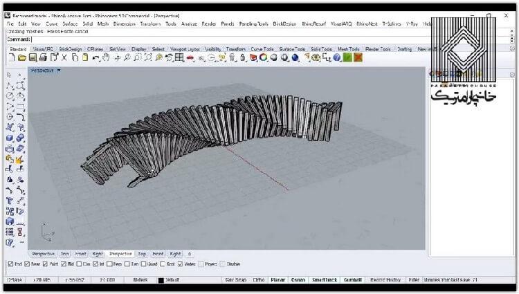 در این بخش ایجاد سازه های چرخشی به کمک ابزارهای چیدمان در صفحات عمود تشریح می گردد.