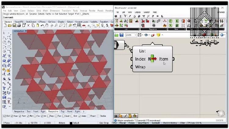 در این بخش استفاده از ساختار مثلث سیرپینسکی برای طراحی نما تشریح می گردد