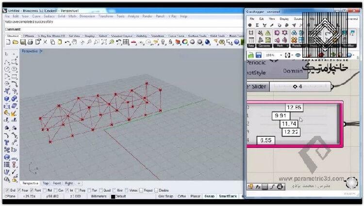 در این بخش آموزش داده می شود که چگونه با کمک تقسیمات و سازه خرپایی که پل پارامتریک خرپایی مدل کنید.