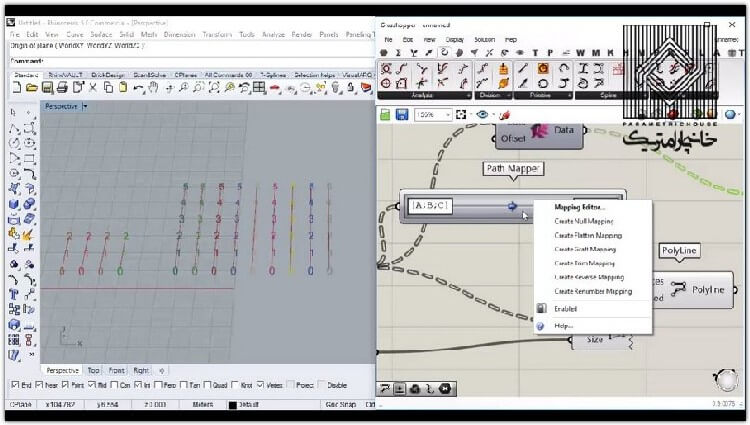 در این بخش استفاده از path mapper به عنوان یک ابزار کامل مدیریت داده تشریح می گردد.