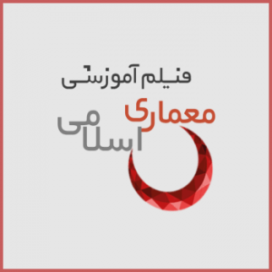 islamicpackn