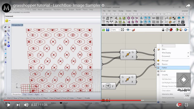 Grasshopper Tutorial - LunchBox