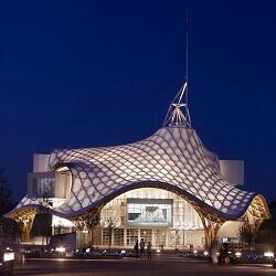 مرکز پمیدو متز - فرانسه