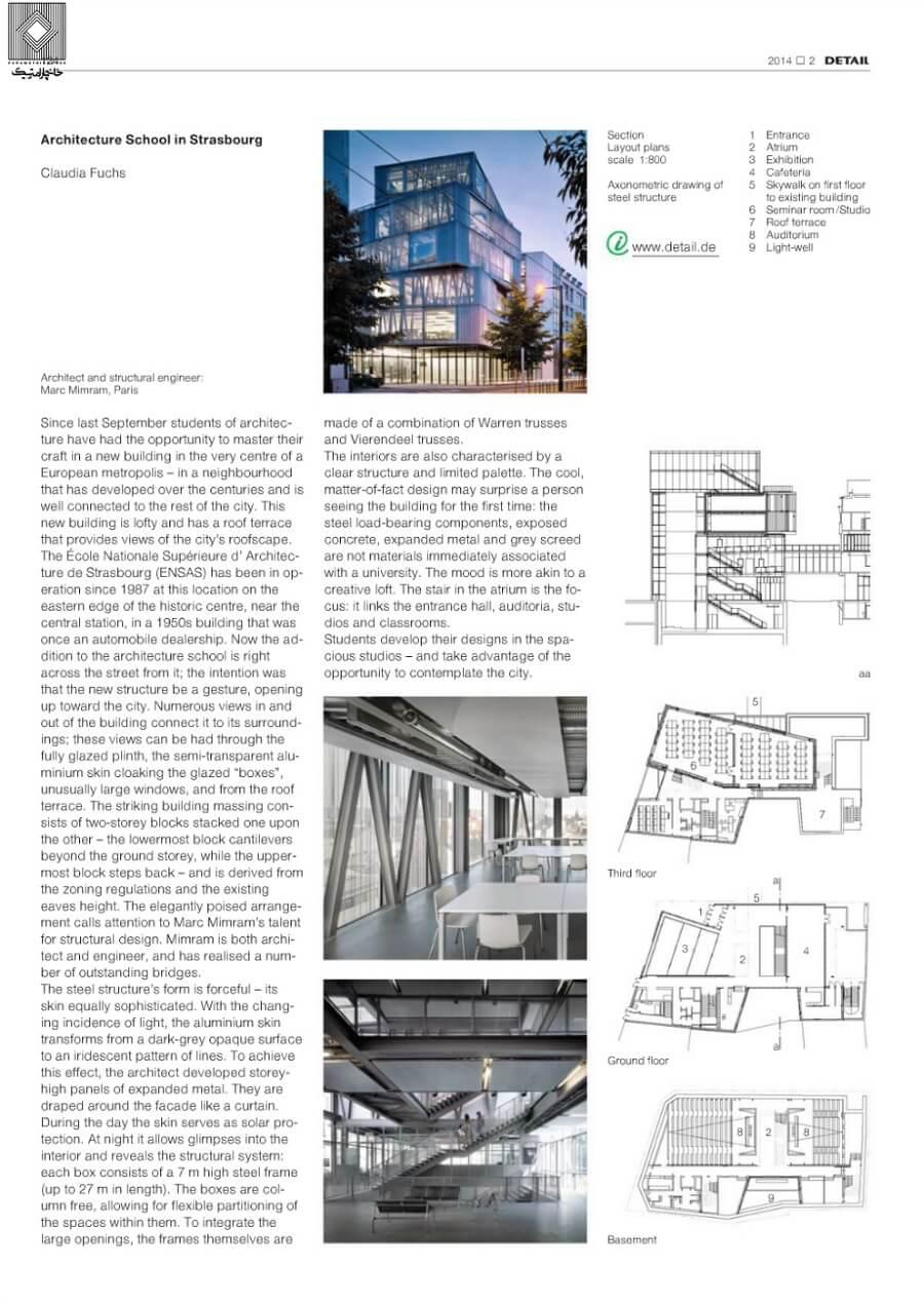 کتاب Detail - Timber Construction