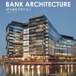 کتاب Bank Architecture