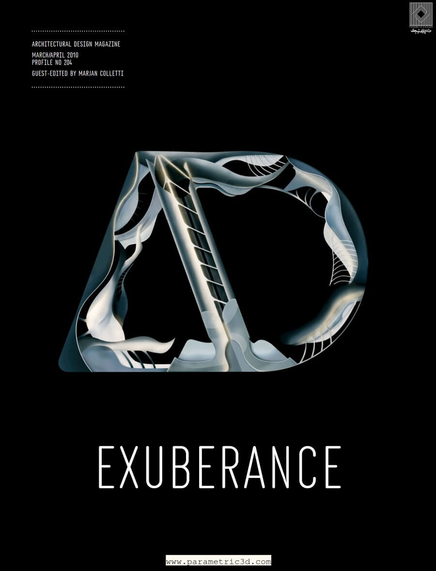 مجله AD - Exuberance