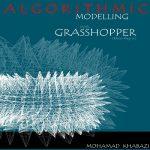 کتاب Algorithmic Modelling with Grasshopper