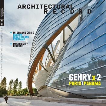 مجله Architectural Record 2014