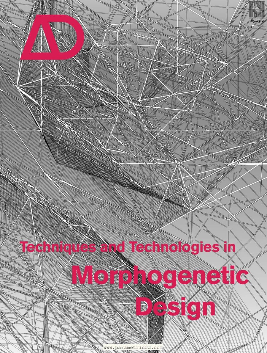 کتاب AD: Morphogenetic Design