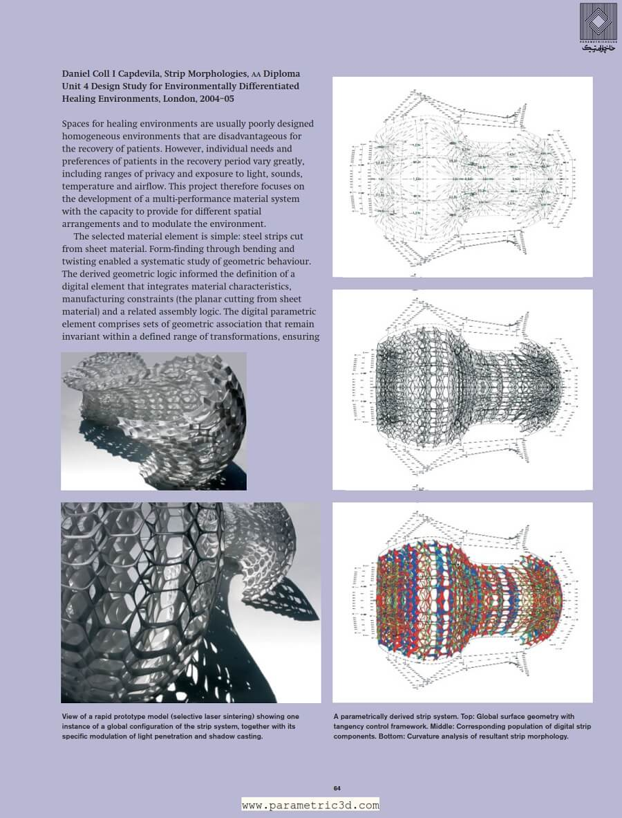 کتاب AD: Morphogenetic Design